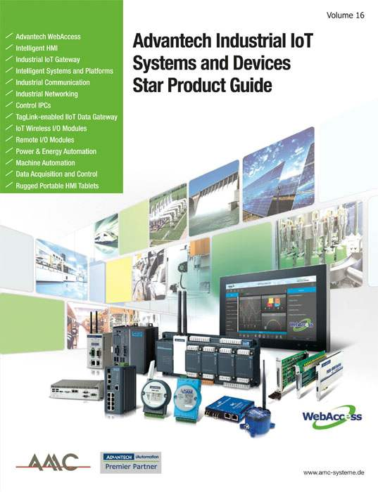 Advantech Star Guide 2016